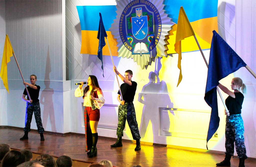 У Дніпропетровському державному університеті внутрішніх справ відбулись урочистості з нагоди Дня Гідності та Свободи
