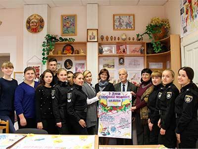 Як в університеті відзначили День української мови та писемності