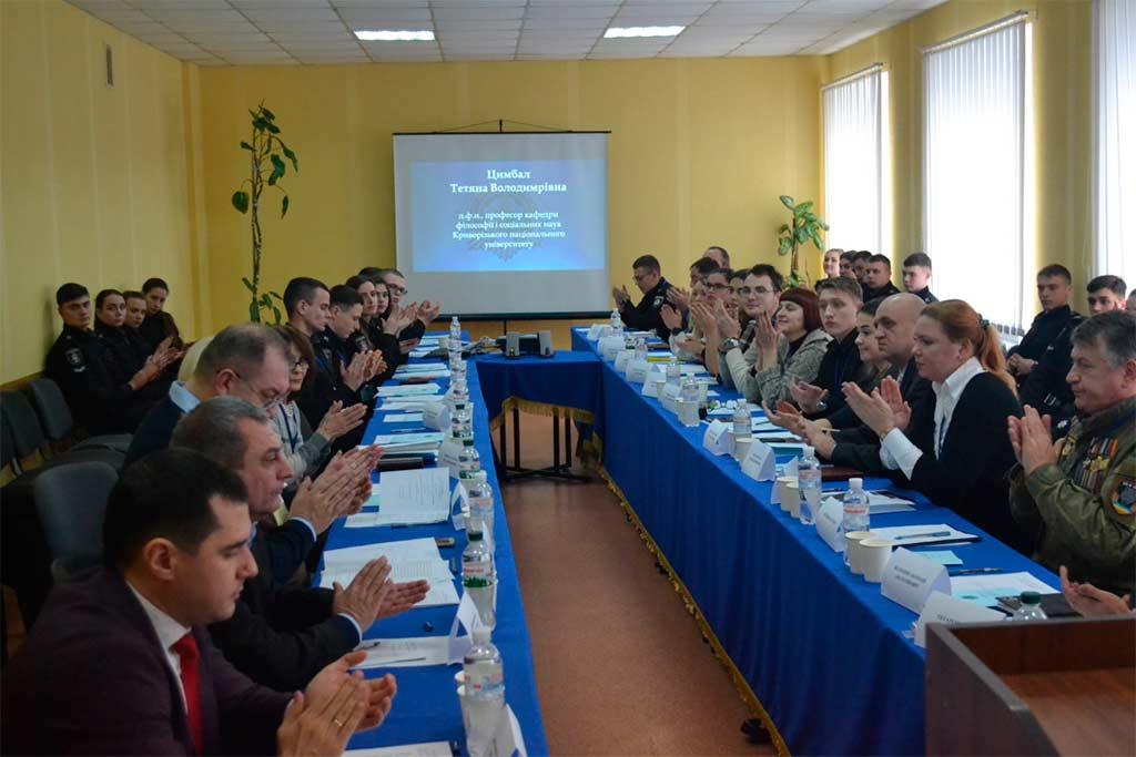 Всеукраїнська конференція зібрала науковців, практиків та здобувачів вищої освіти з усієї України