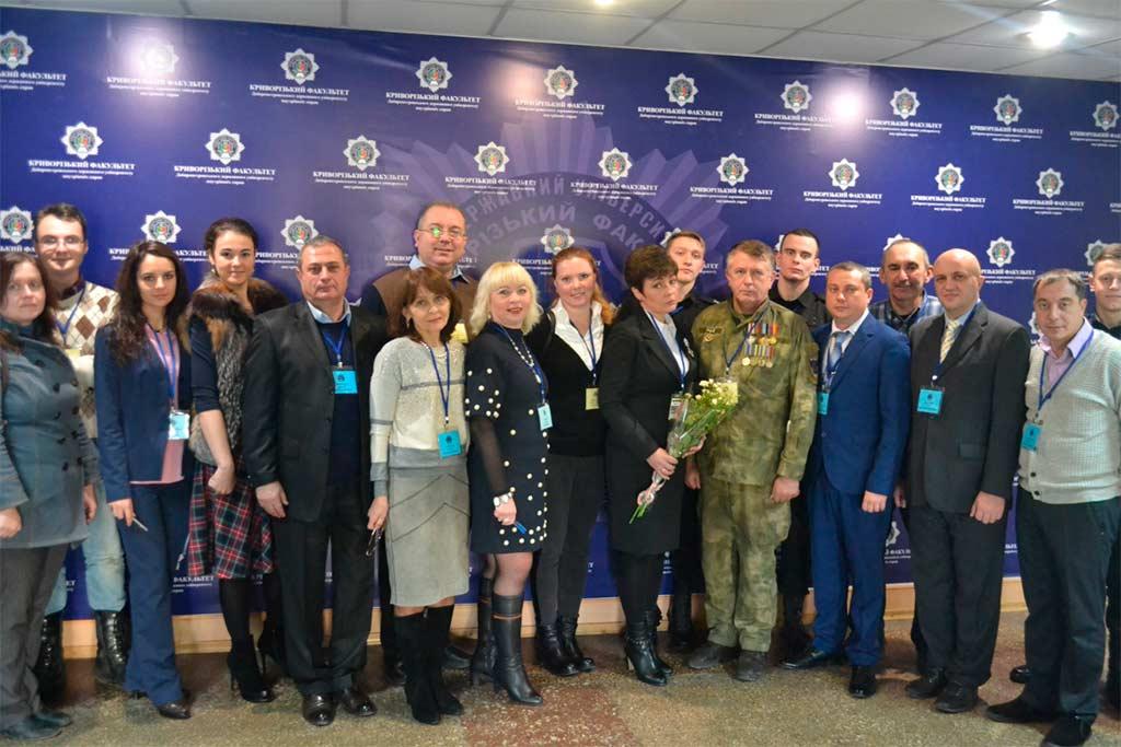 Всеукраїнська науково-практична конференція «Теоретичні аспекти прав і свобод людини»
