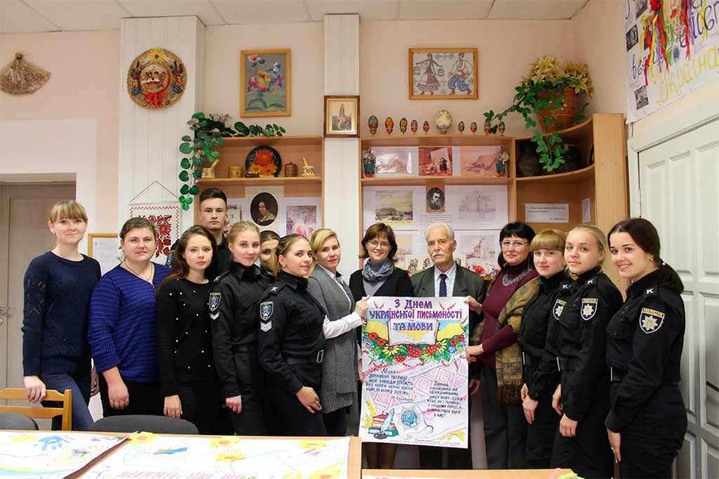 Кафедра українознавства та іноземних мов