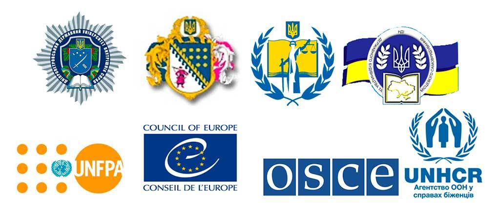 Міжнародний форум «Політика попередження та протидії гендерному насильству в Україні: імплементація міжнародних стандартів та проблеми суспільного сприйняття»