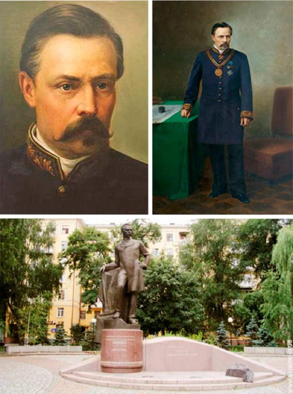 185-й річниці з Дня народження Олександра Поля