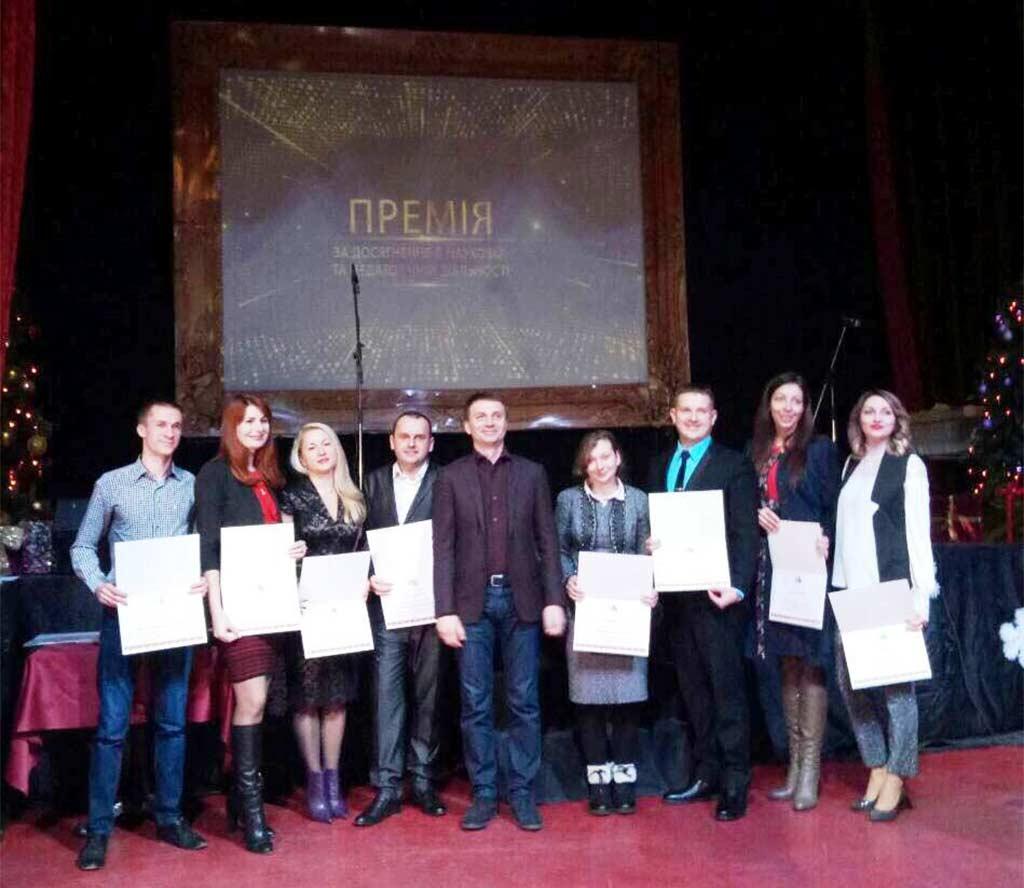 Талановита та цілеспрямована Віта Кононець преміант престижного конкурсу