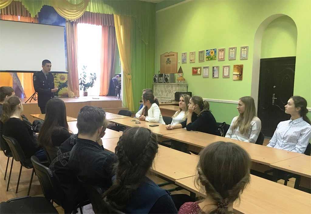 Про права людини докладніше: відбувся живий діалог зі школярами
