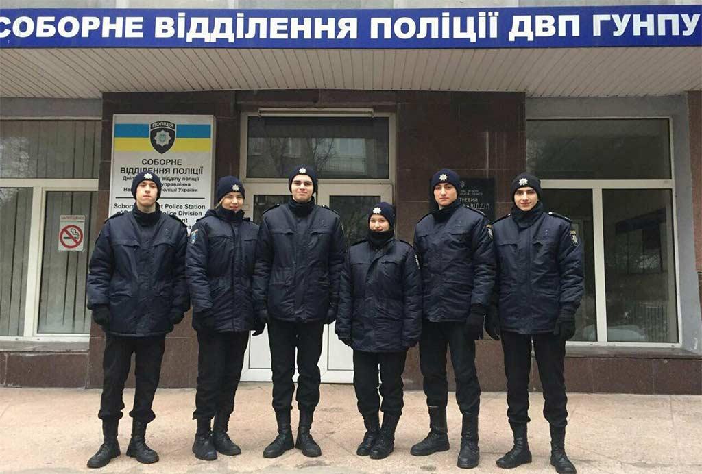 На зимових канікулах курсанти Дніпропетровського державного університету внутрішніх справ проходять практику