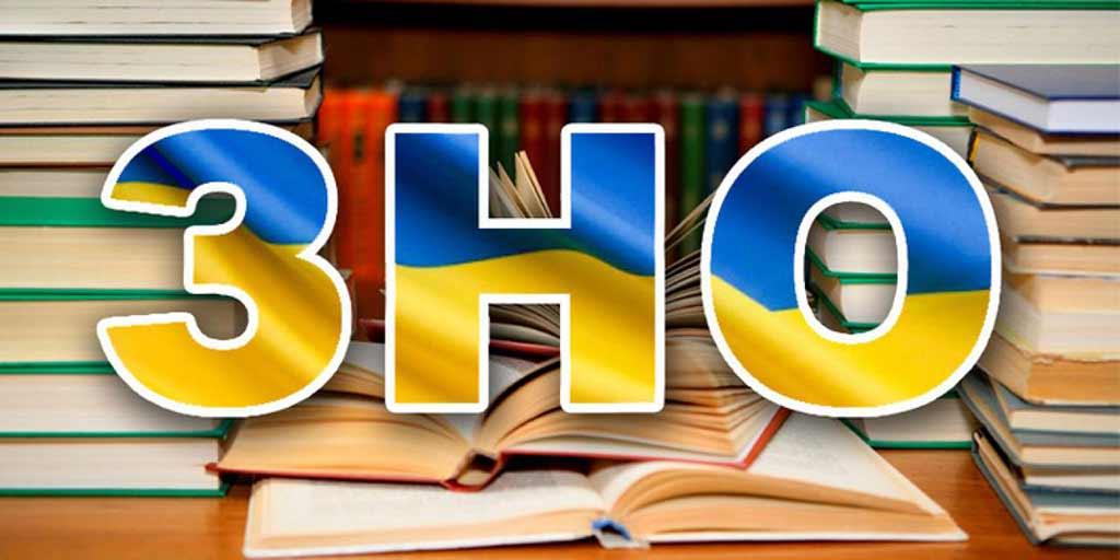 9 січня розпочинається реєстрація на пробне ЗНО