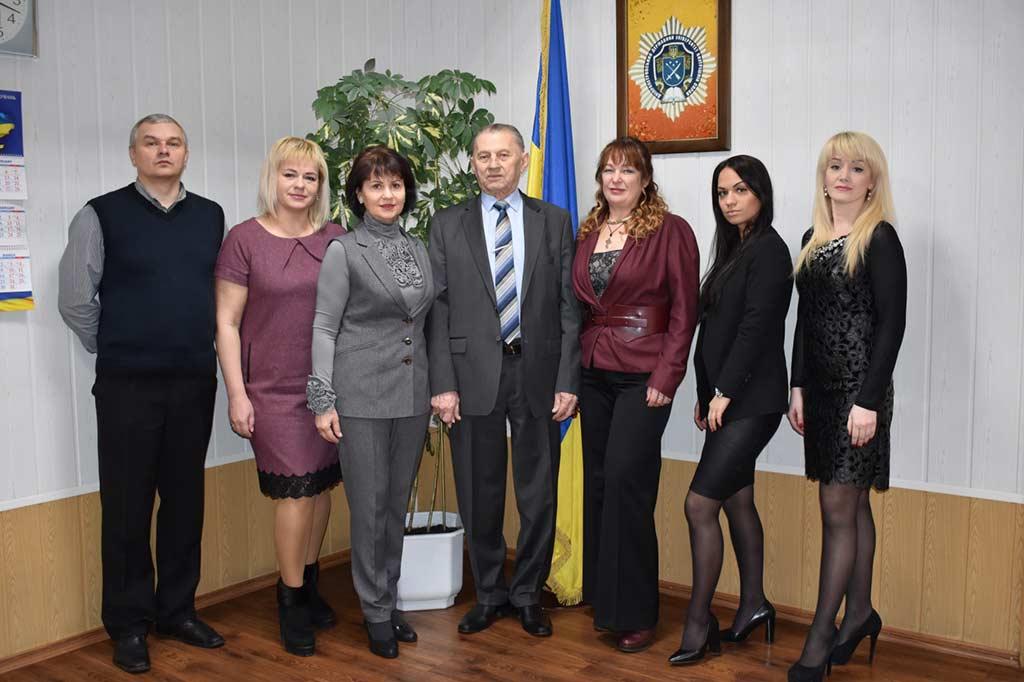 Відділ організаційно-аналітичної роботи та контролю