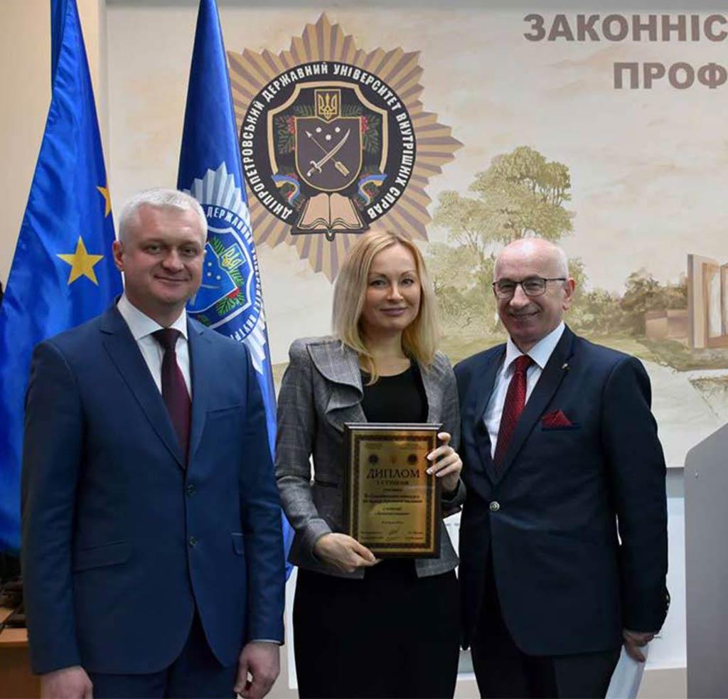 Всеукраїнський конкурс на краще правниче видання