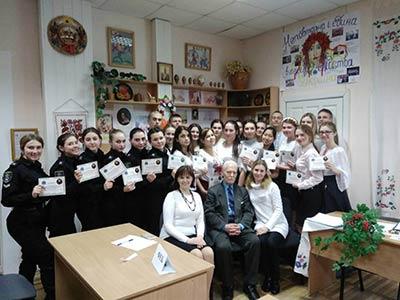 «Рідне Шевченківське слово у юридичному контексті»