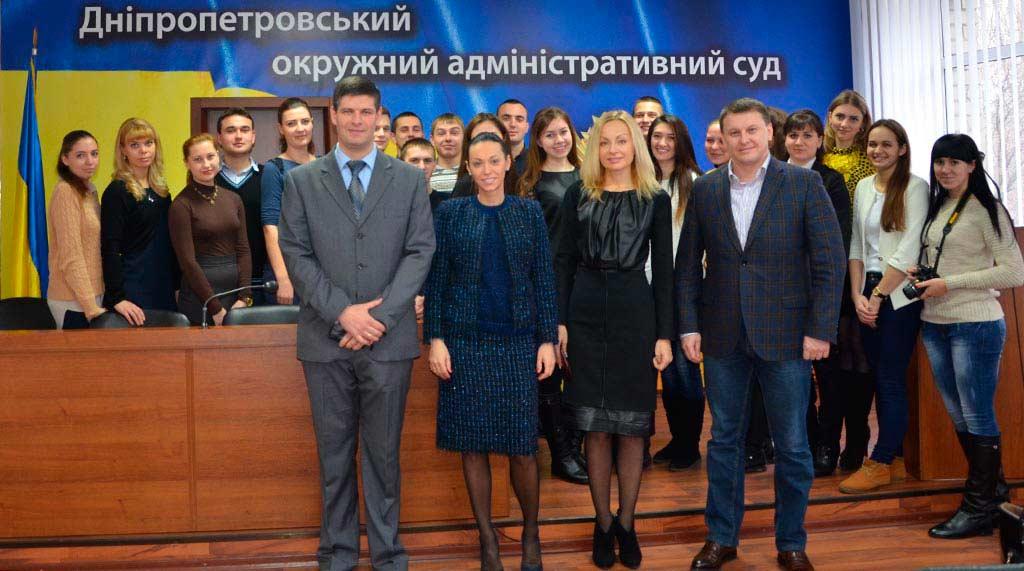 Зустріч студентів-консультантів з суддями Дніпропетровського окружного адміністративного суду (2017 рік)