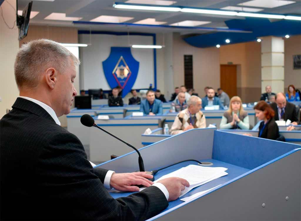 «Економічна та інформаційна безпека: проблеми та перспективи»