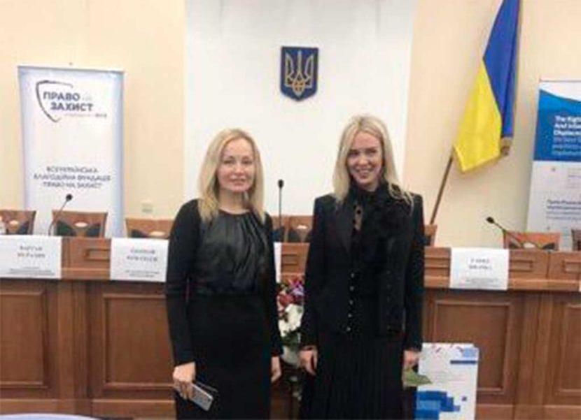 «Права біженців та внутрішньо переміщених осіб: кращі європейські практики та шляхи їх імплементації в Україні»