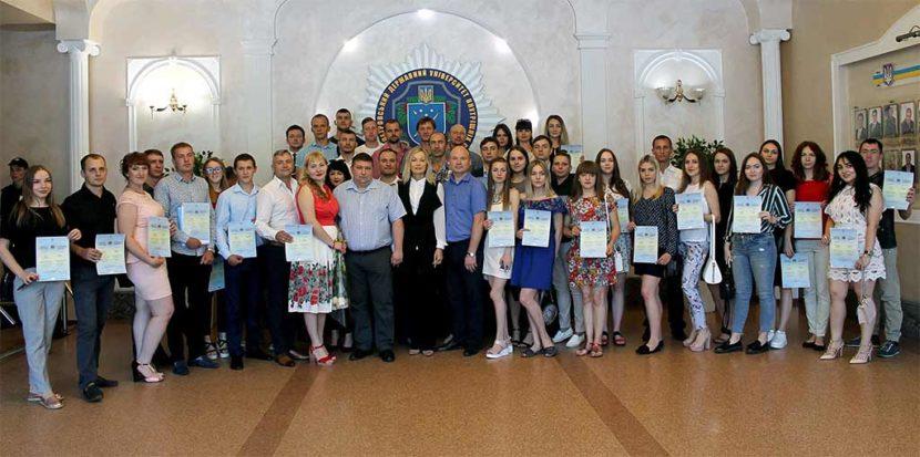 В університеті відбувся випуск студентів-заочників