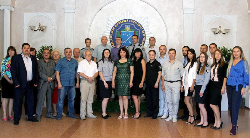 Всеукраїнська науково-практична конференція на тему «Актуальні проблеми діяльності органів досудового розслідування»