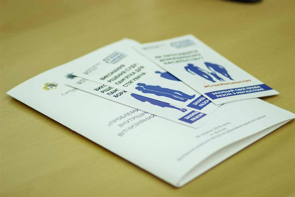 У ДніпроОДА обговорили проблеми захисту прав і свобод переселенців
