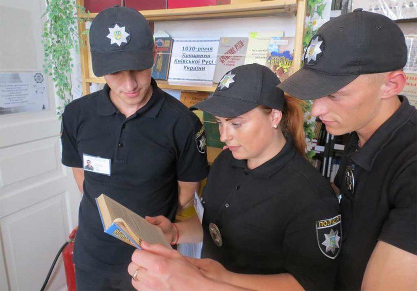 У Запорізькій «Академії поліції» відзначили річницю хрещення Русі