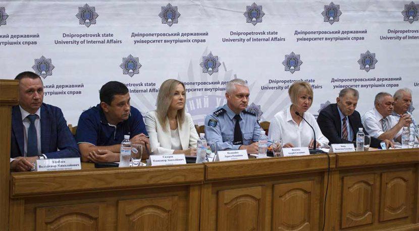 Щорічна конференція трудового колективу традиційно відбулася у Дніпропетровському державному університеті внутрішніх справ