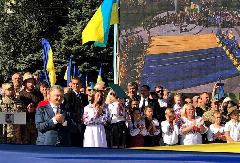 Відкриття найвищого флагштоку в країні, а також урочиста церемонія підняття найбільшого Державного Прапора.