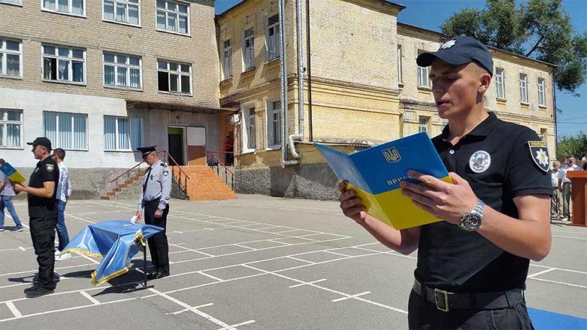 У Запоріжжі поліцейські склали присягу на вірність українському народові
