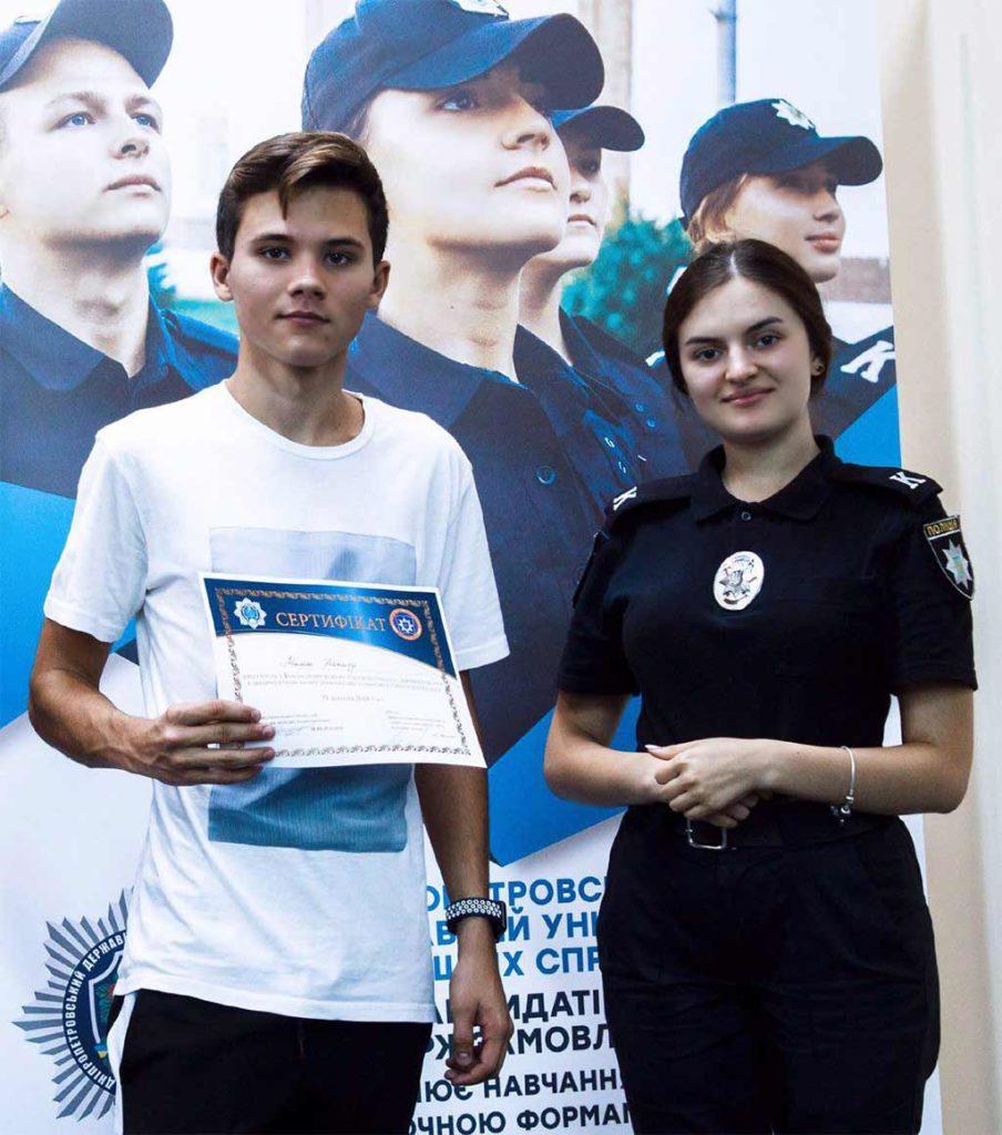 Новій українській школі – нове покоління!