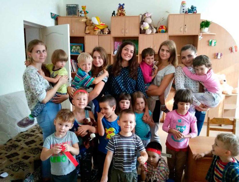 Центр соціальної підтримки дітей «Довіра»