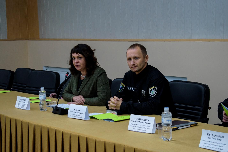 Визначали нові форми та принципи навчання у рамках Всеукраїнського науково-практичного семінару