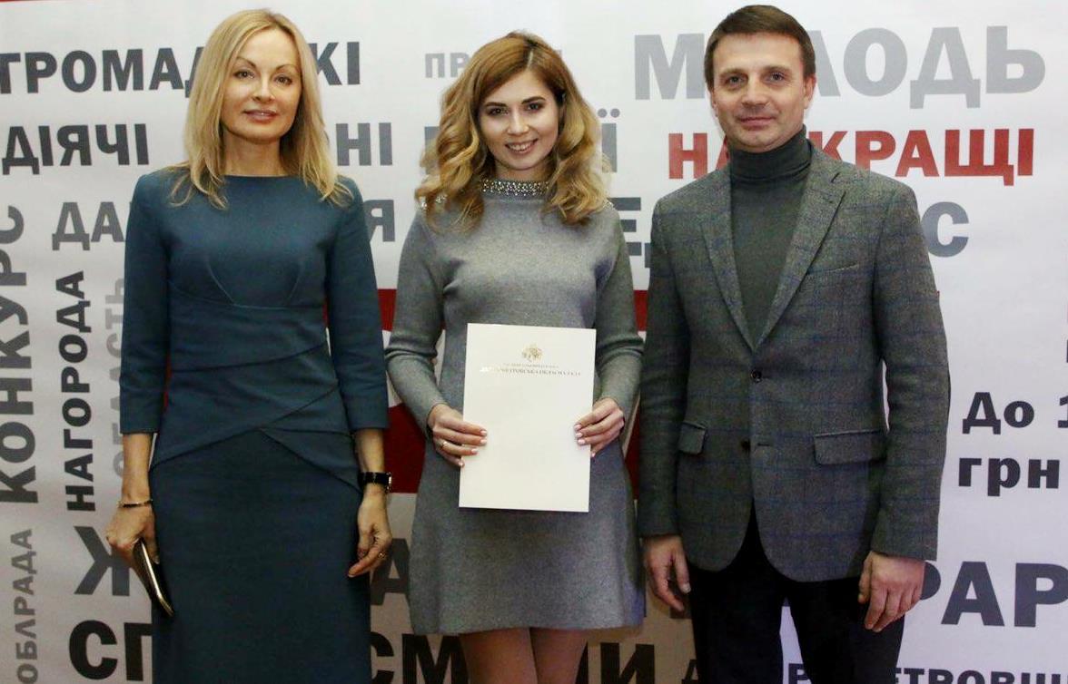 Викладачка ДДУВС - переможець конкурсу «Премія Дніпропетровської обласної ради»
