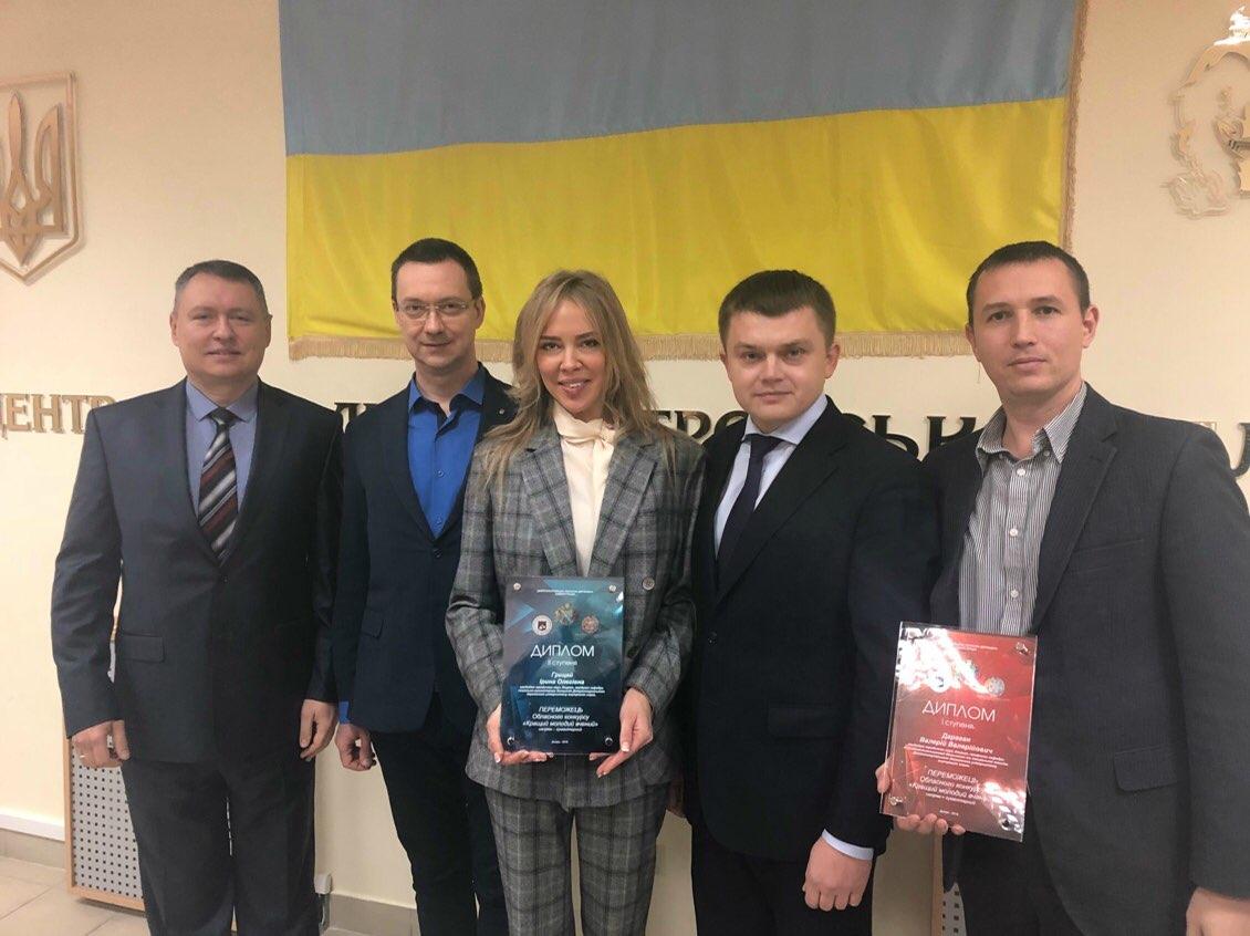 Працівники ДДУВС стали переможцями регіонального конкурсу «Кращий молодий вчений»