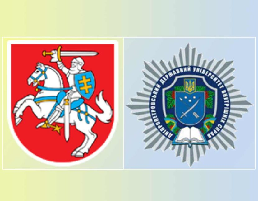 Україна-Литва: партнерство у правовому просторі