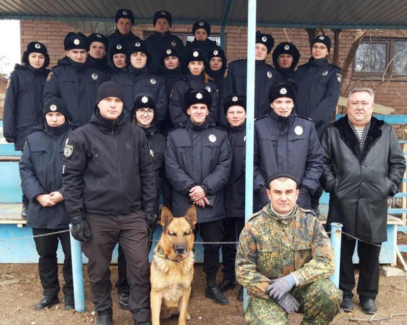 Майбутні поліцейські вчаться працювати з чотирилапими помічниками