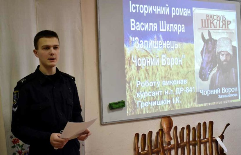 Моя улюблена сучасна українська книга