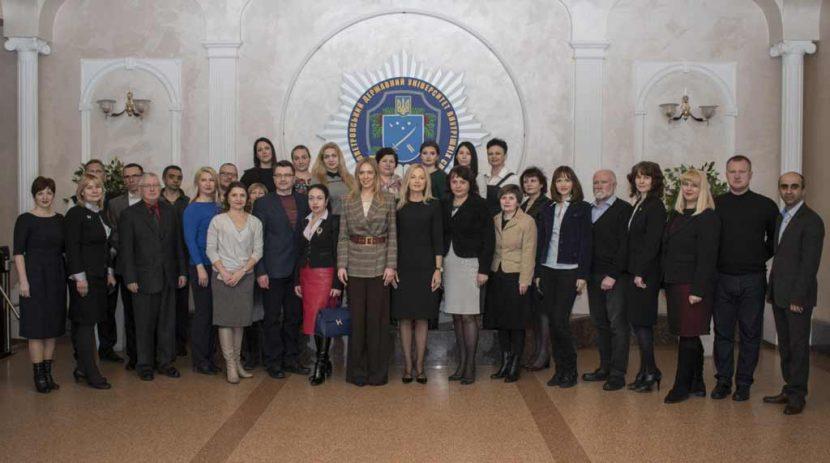 Всеукраїнська конференція в ДДУВС