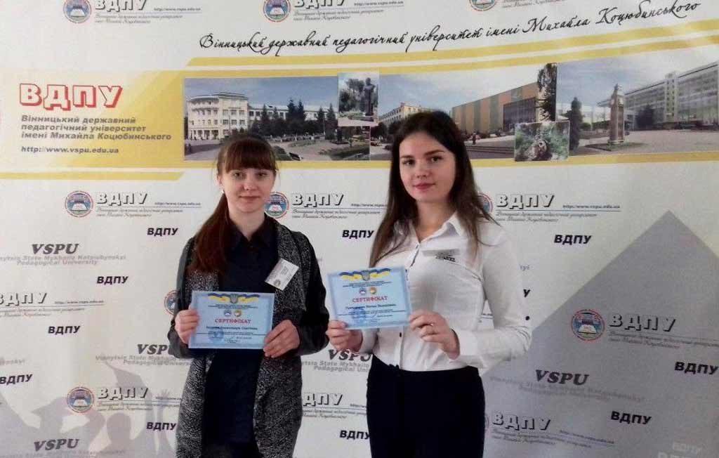 Курсантка ДДУВС – переможниця Всеукраїнської олімпіади з української мови