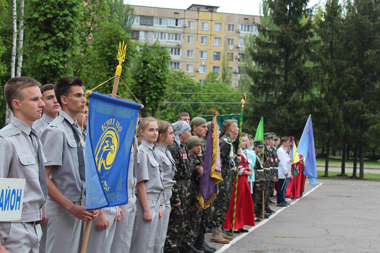 Найкращі цінителі козацьких традицій міста зібрались на Криворізькому факультеті ДДУВС