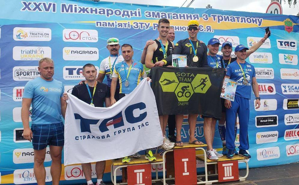 Беззаперечна перемога на всеукраїнських змаганнях