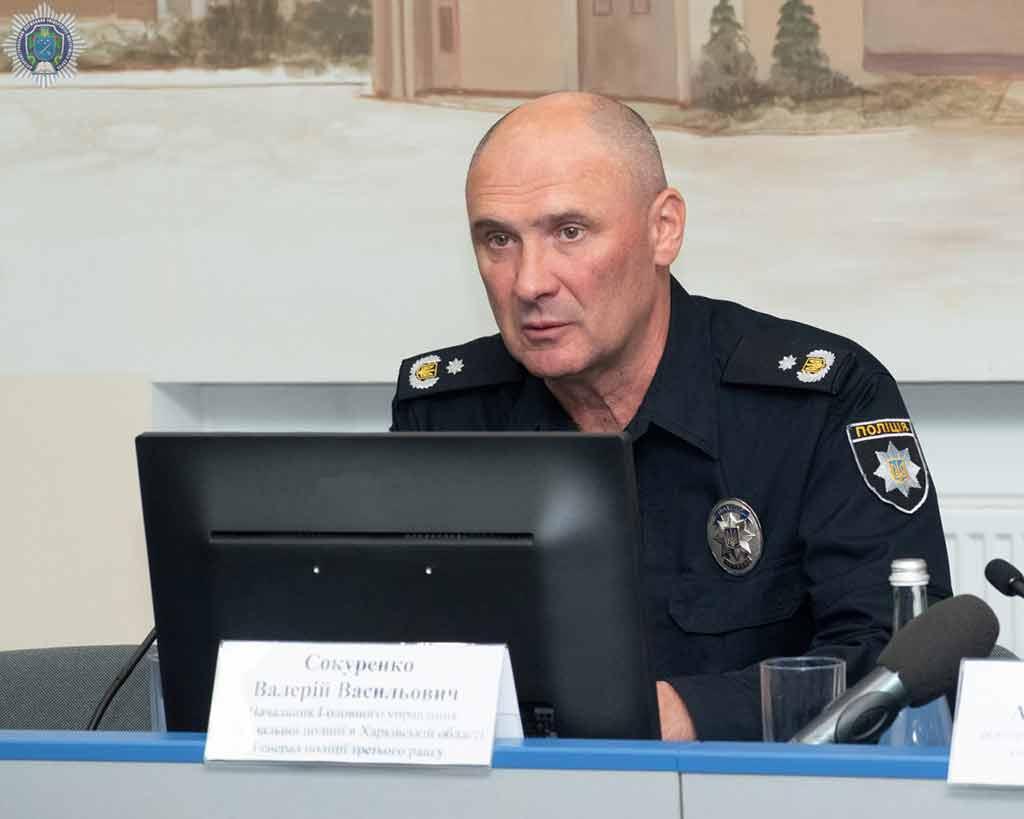 Під захистом «шерифа»: у ДДУВС розпочалася третя хвиля підготовки дільничних поліцейських нового формату