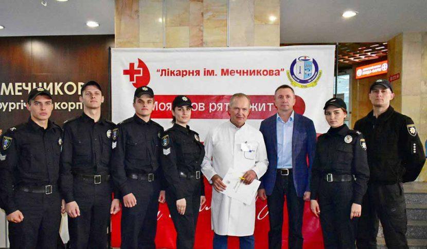 Близько 50 курсантів ДДУВС долучилися до акції «Подаруй життя герою»