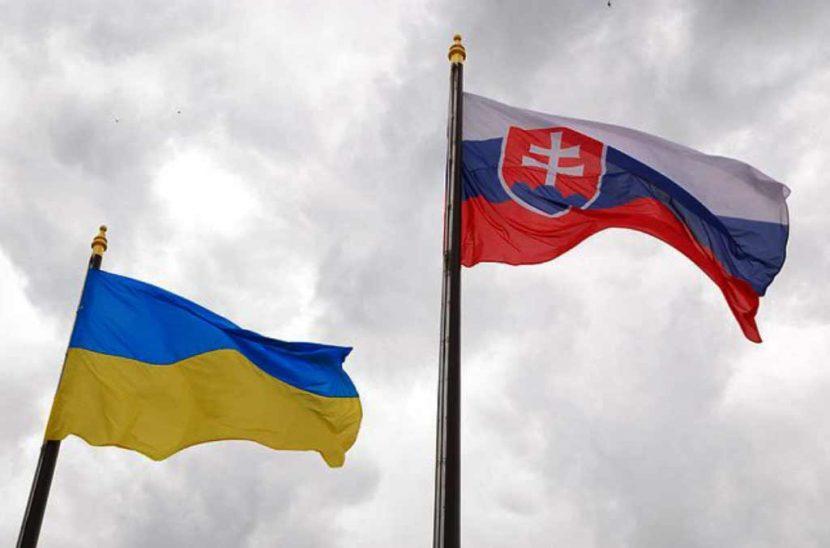 Академічна мобільність та стажування Україна - Словаччина