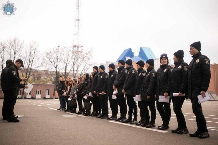 Здобувачі вищої освіти ДДУВС разом із поліцейськими піклуються про безпеку містян