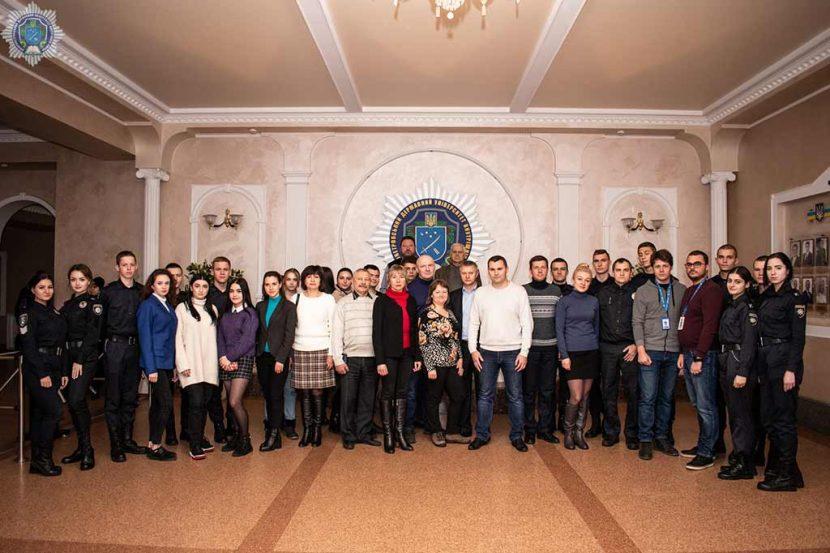 «Використання сучасних інформаційних технологій в діяльності Національної поліції України»