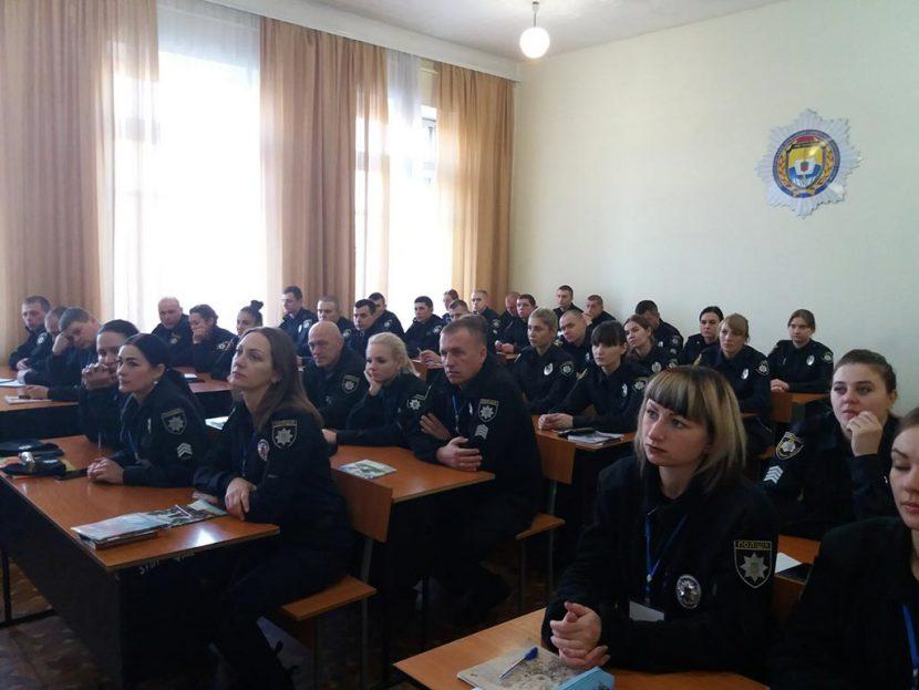 Протидія булінгу в правовому середовищі: в «Академії поліції» дискутували щодо основних моментів