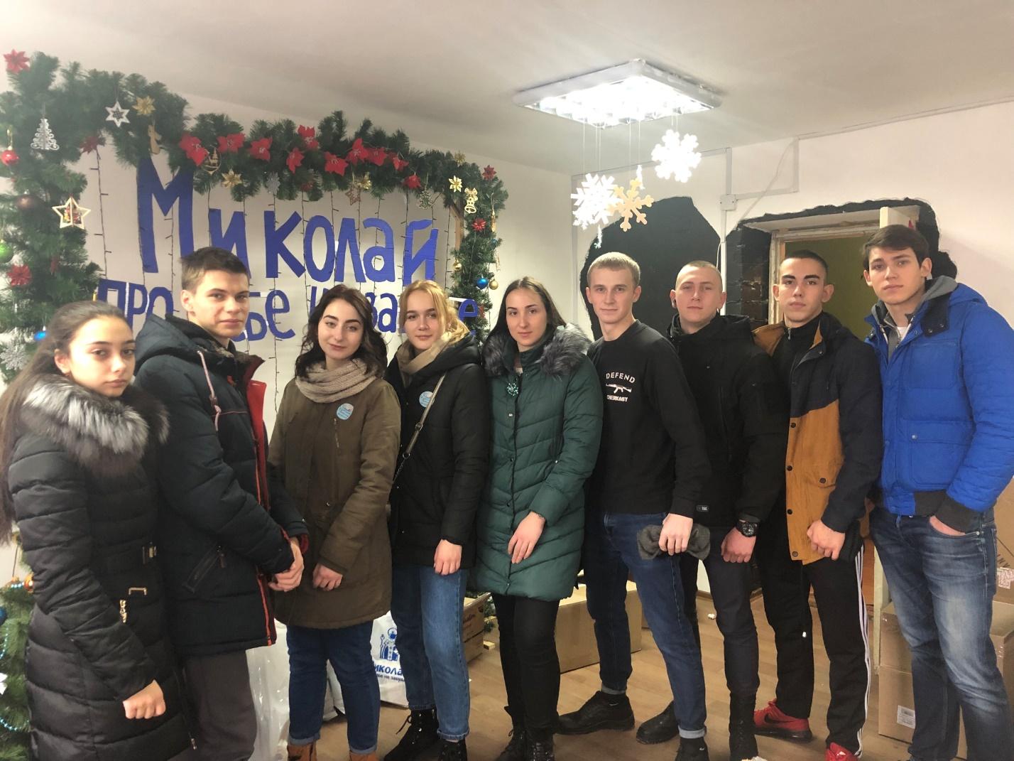 СКР взяла участь у святковій благодійній акції
