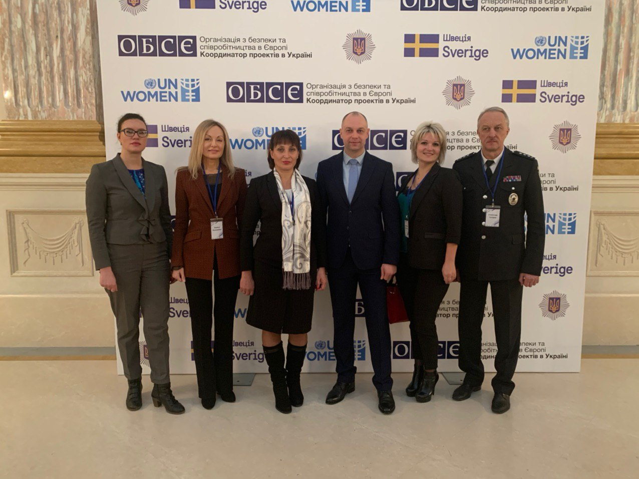 Гендерна політика в системі органів МВС: досягнення та перспективи
