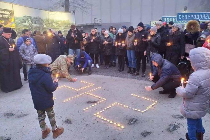 Вечір пам'яті героїчної оборони Донецького аеропорту
