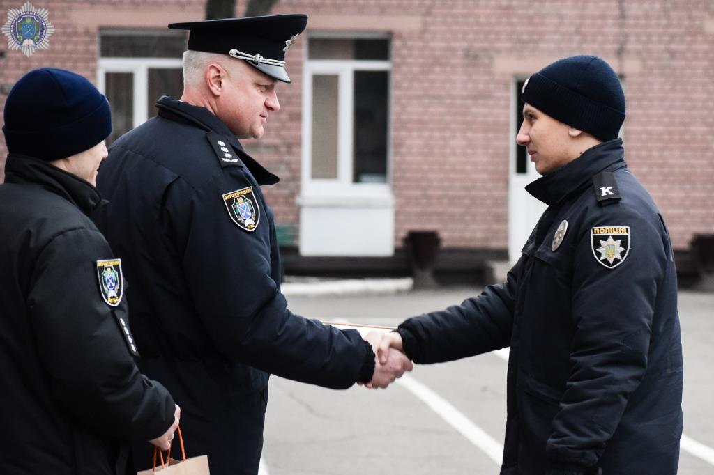 Правоохоронці, якими варто пишатися