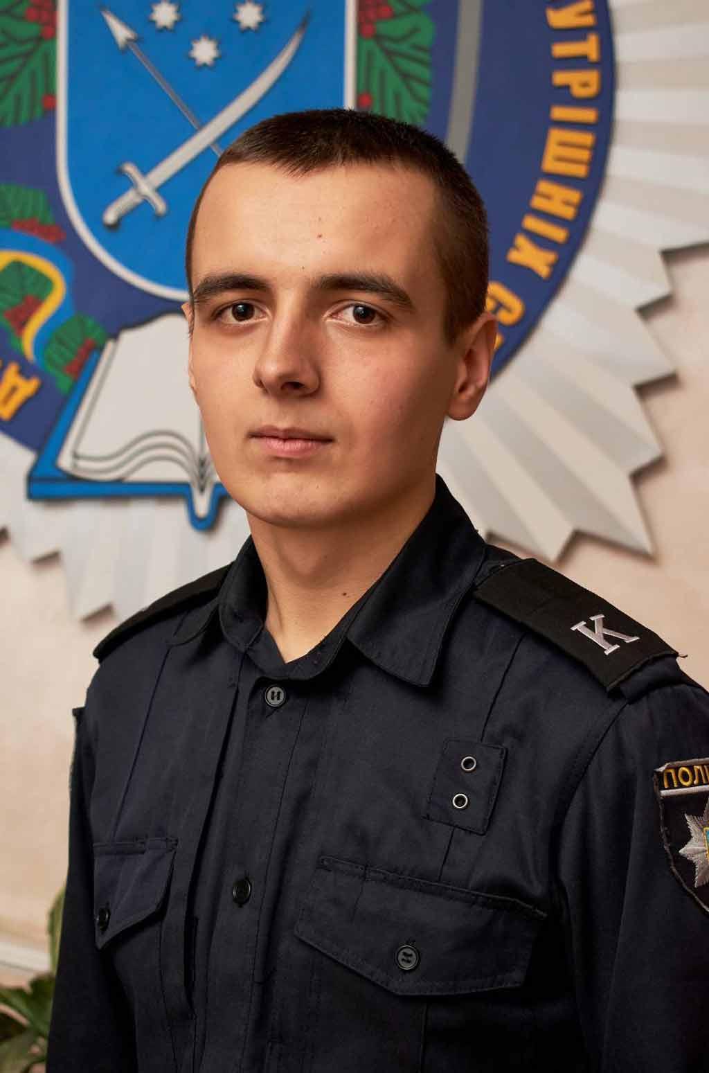 Вівчарик Володимир Михайлович