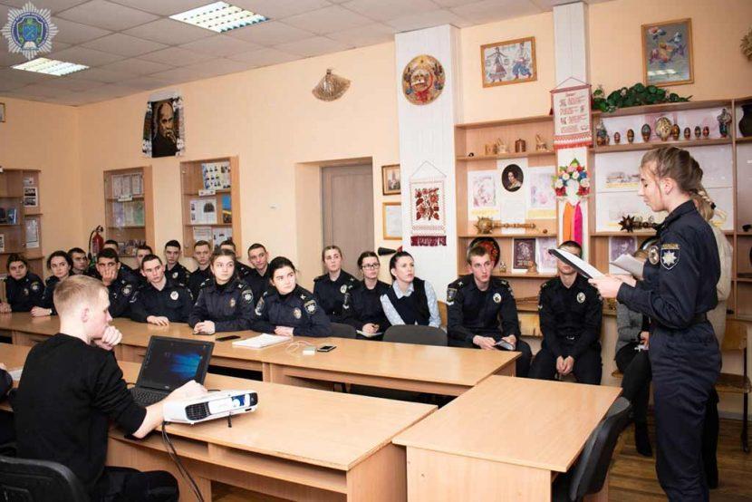 Міжнародний день рідної мови у ДДУВС