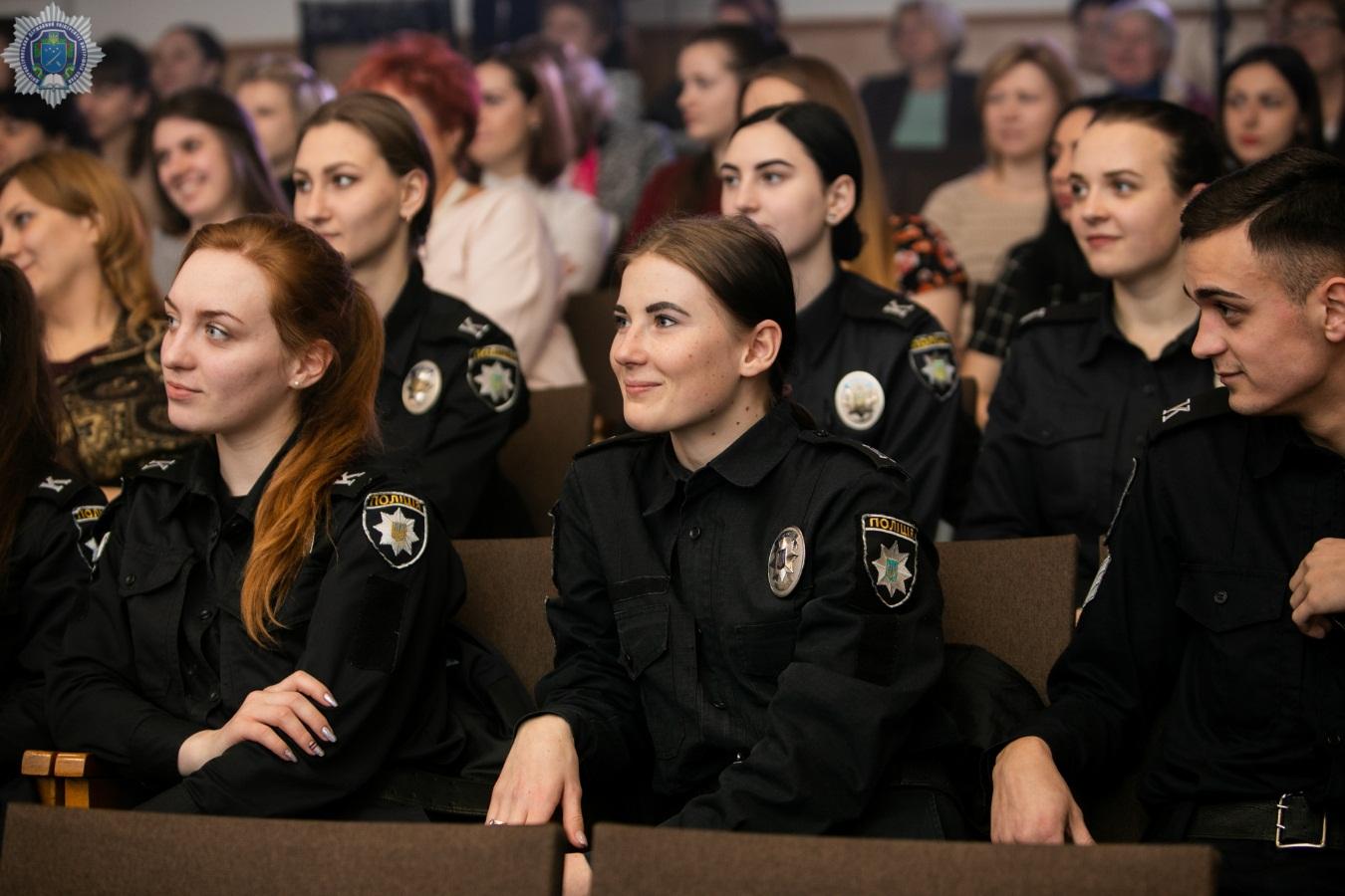 Свято жіночості відзначили у ДДУВС