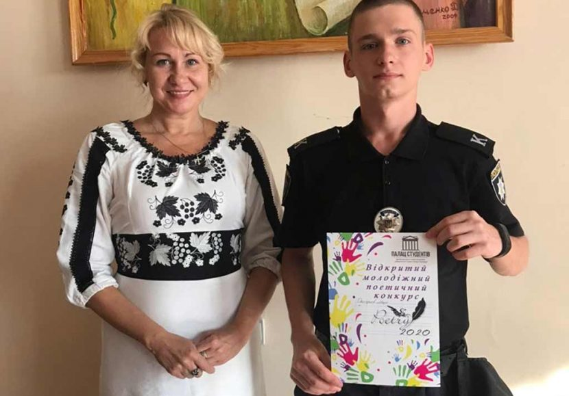 Курсант ДДУВС долучився до міського поетичного конкурсу!